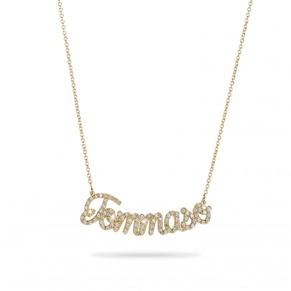 Collana con nome in argento placcato oro 18k e pavè di zirconi