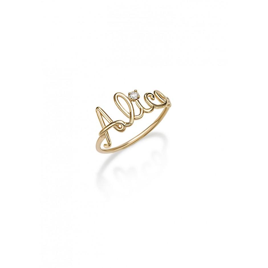 Anello personalizzabile con nome in oro giallo 18k e diamante da 0,02 ct
